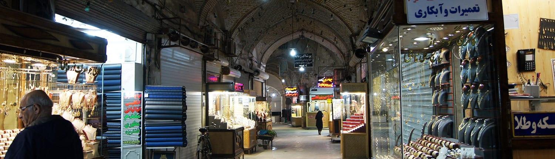 Khan Bazaar
