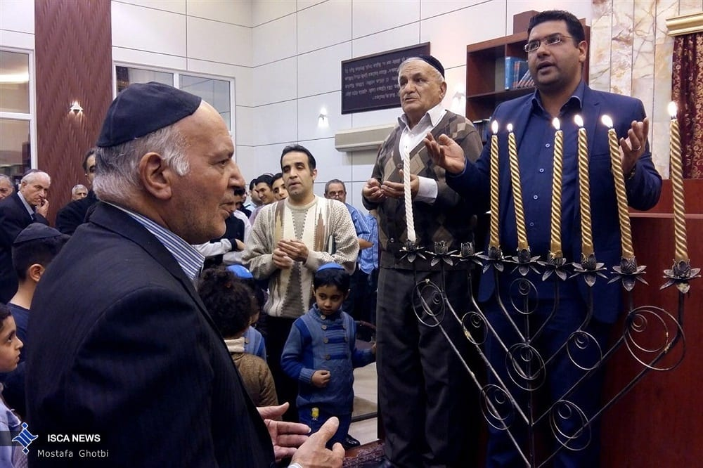 Hanukkah Celebration in Iran