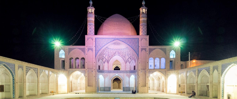 Agha Bozorg Mosque