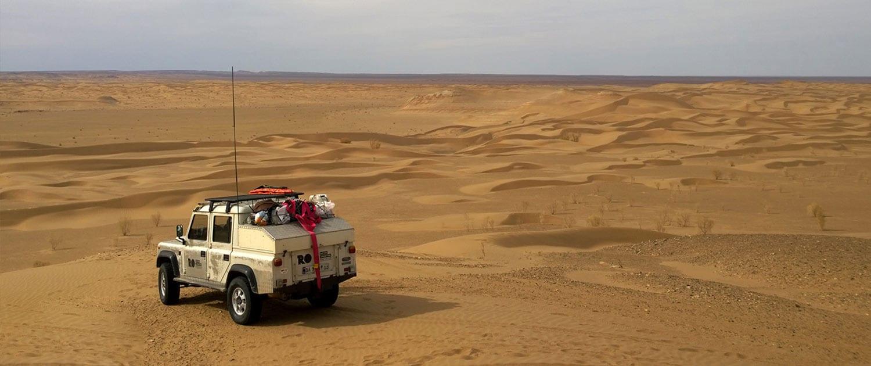 Iran Safari Tours - Best Safari Packages 2019 and 2020