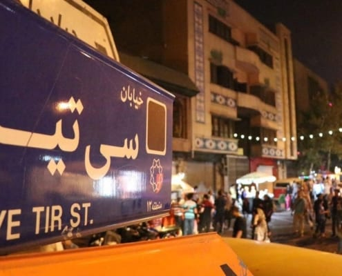 One of the most visited and historical areas in Tehran is Si-e Tir Street, where different religions are practiced side by side.