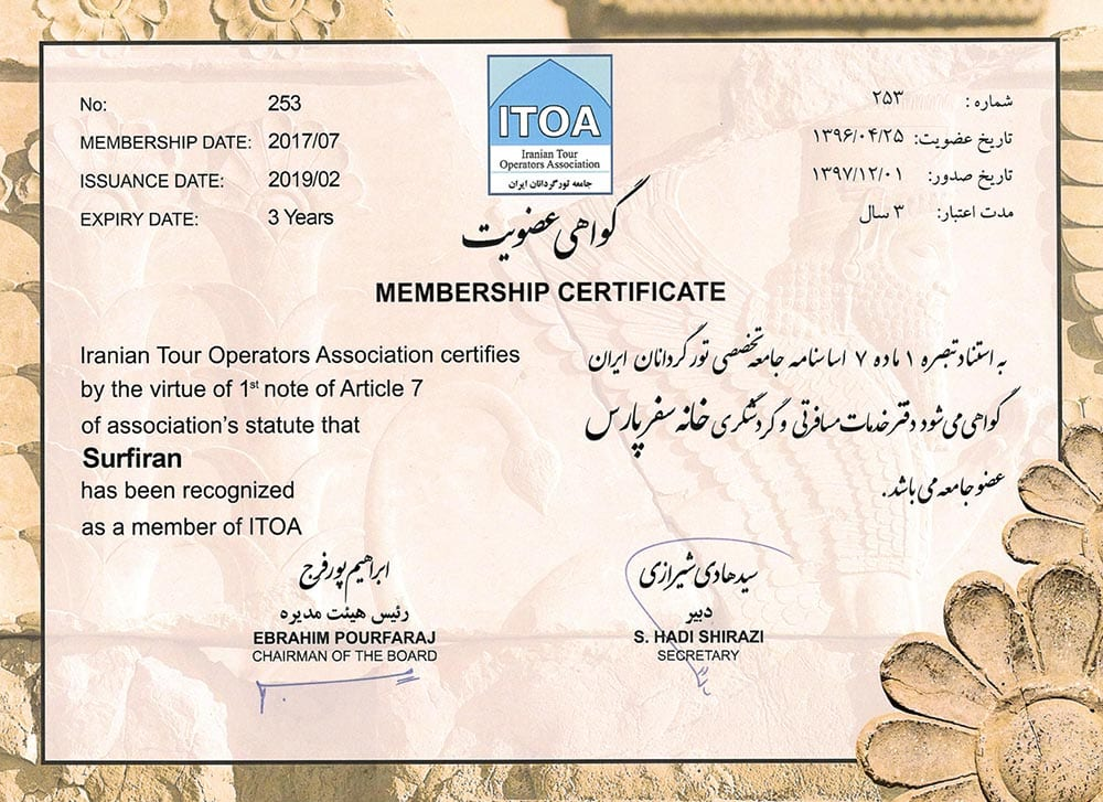 SURFIRAN (Pars Travel House) Licensed by Ministry of Cultural Heritage, Handicrafts and Tourism and a member of Iranian Tour Operators Association.