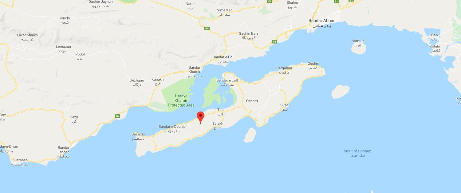 Where is Qeshm Island?