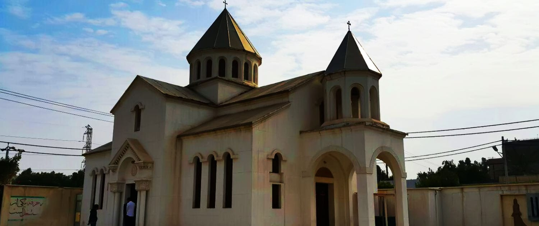 Saint Garapet Armenian Church in Abadan