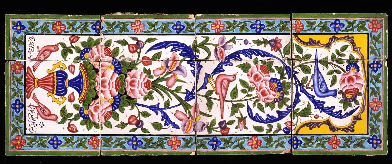 Tile-SURFIRAN