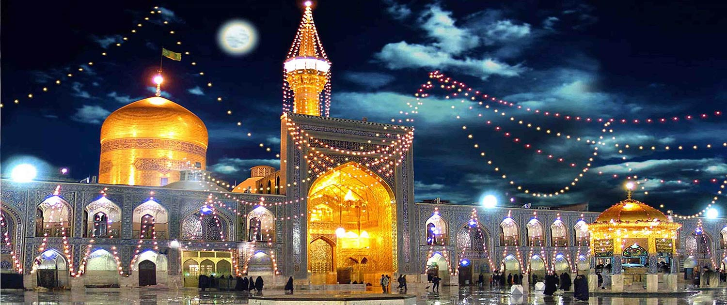 Mashhad Travel Guide