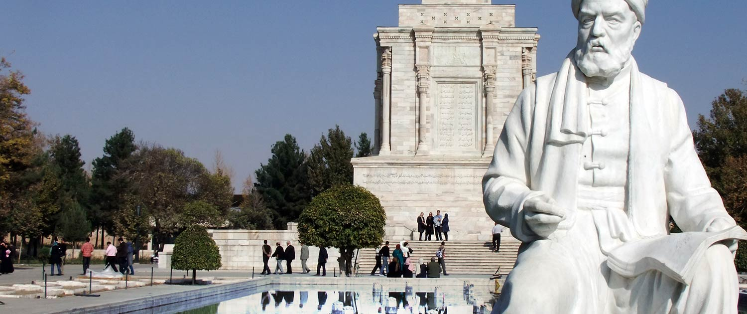 Tomb of Ferdowsi