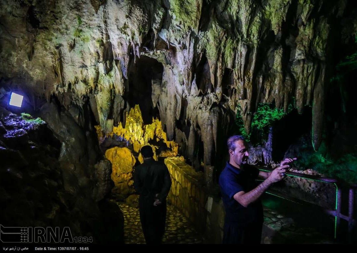 Quri Qale Cave