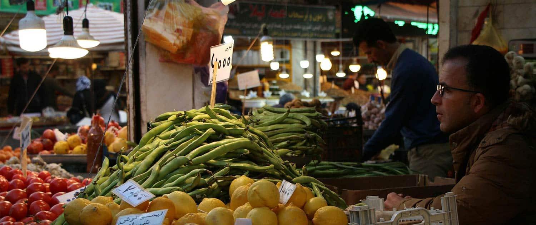 rasht market