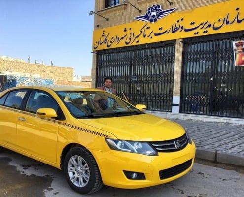Kashan Taxi