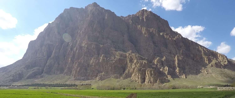MountBisotoun