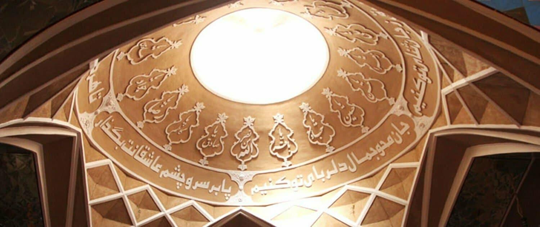 Takhti Zourkhaneh in Yazd
