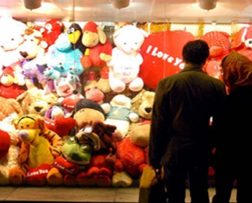 How Iranians Celebrate Valentine's Day