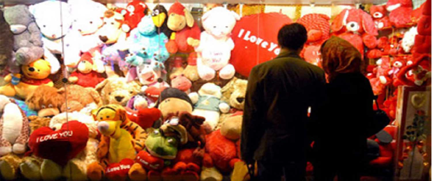 How Iranians Celebrate Valentine's Day