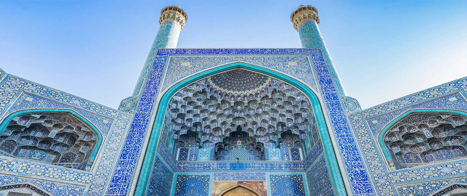Masjed-e Jāmé of Isfahan - Iran World Heritage Sites