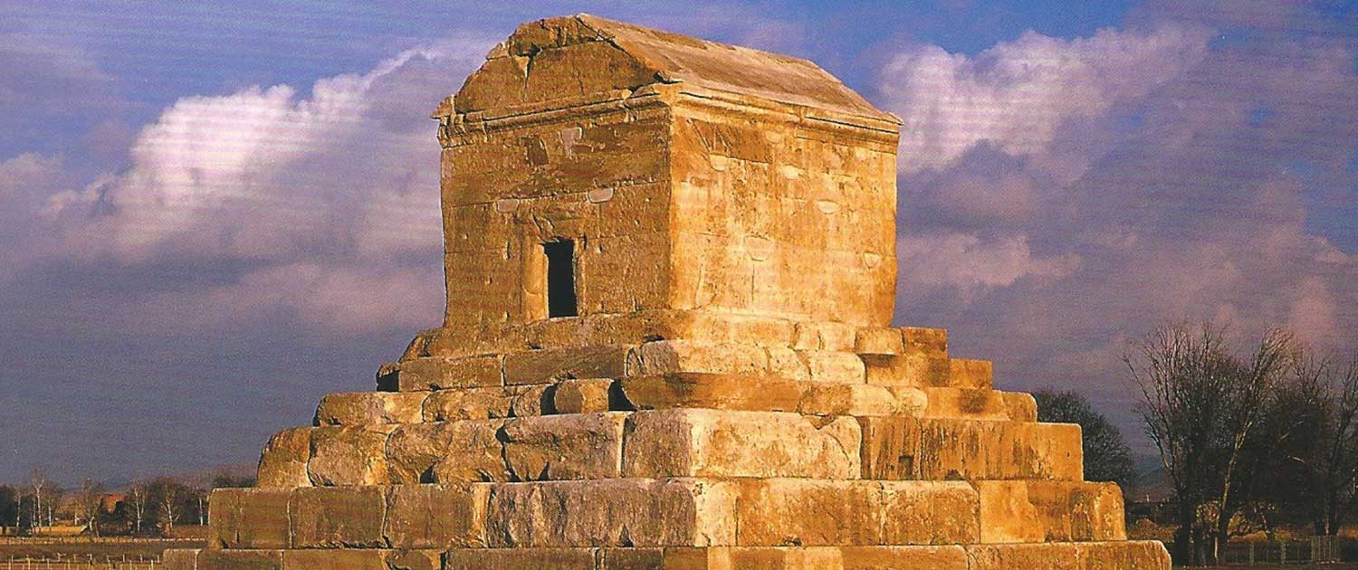 Pasargadae - Iran World Heritage Sites