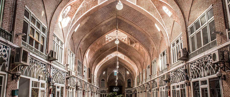 Tabriz Bazaar  - Iran World Heritage Sites