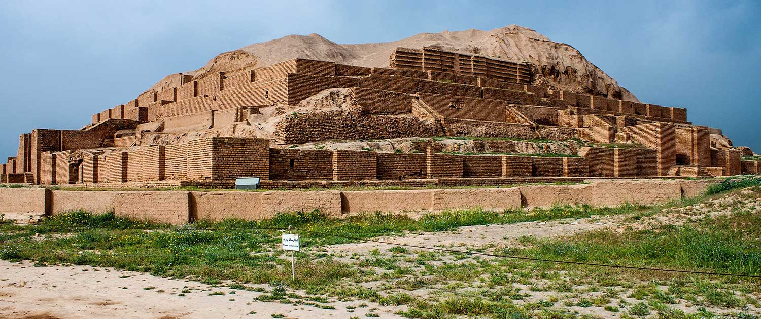 Susa  - Iran World Heritage Sites