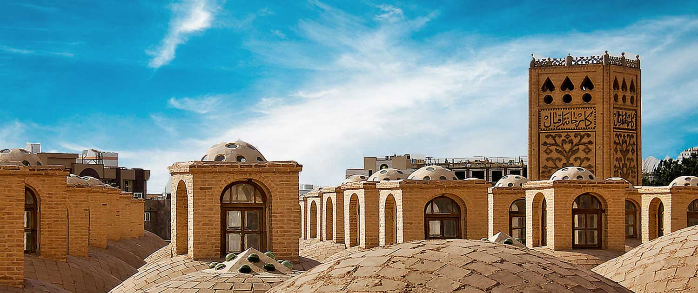 Yazd  - Iran World Heritage Sites