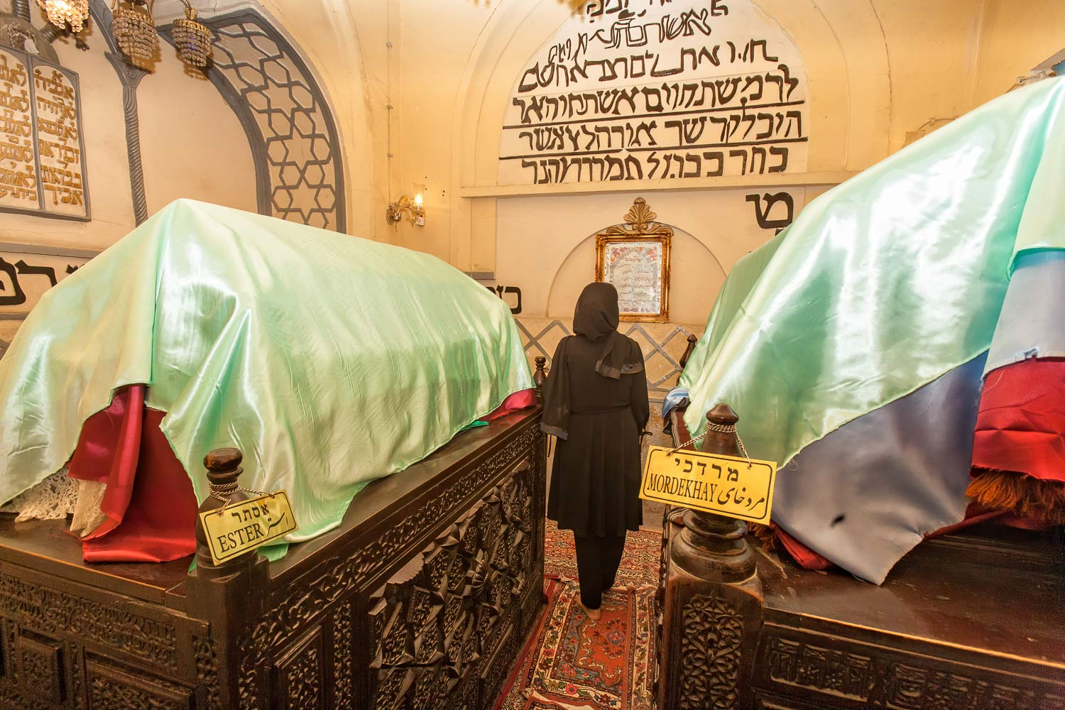 The Tomb of Esther and Mordechai in Hamedan, Iran.